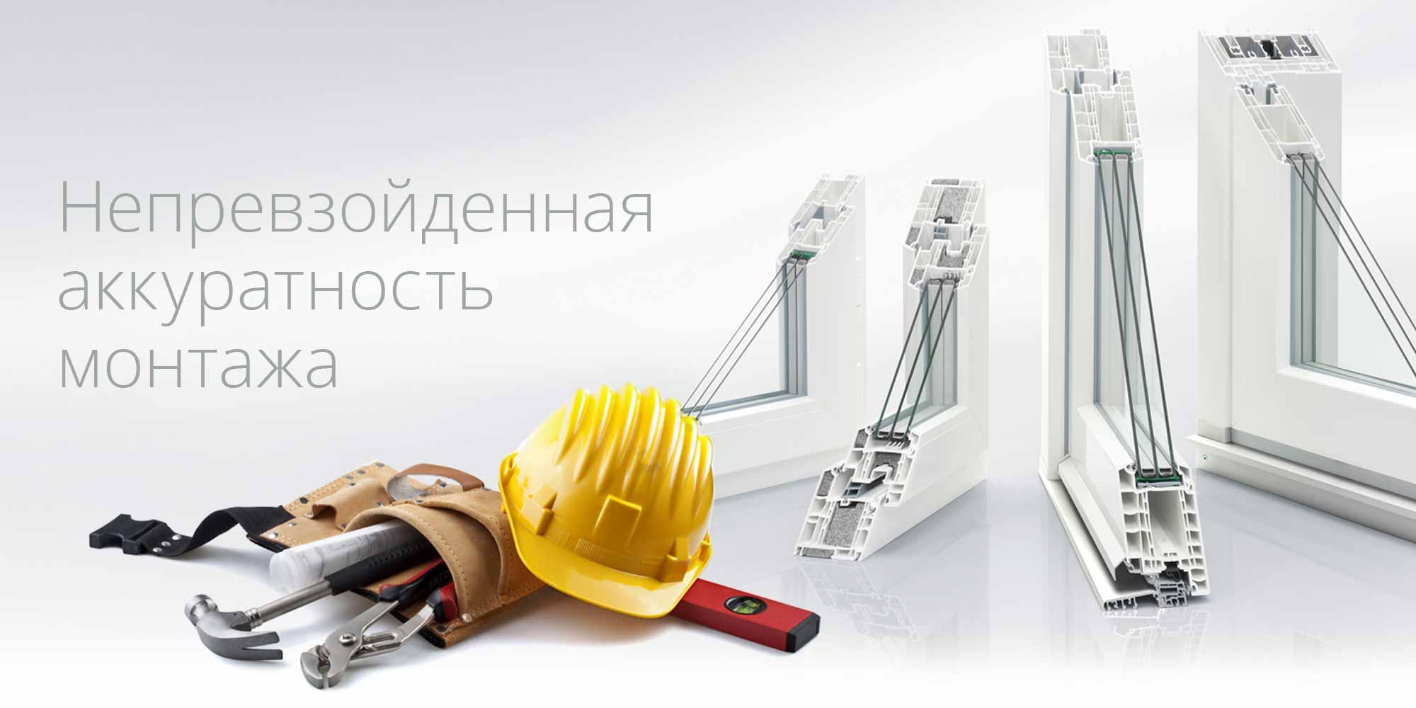 Остекление балкона управляющая компания